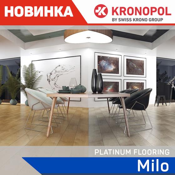 kronopol-milo-1-1