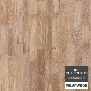 oak-callisto-oiled-loc-3s