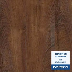 laminat-balterio-tradition-sapphire-tik-imperskyi-800