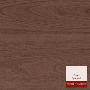 woodhouse-oreh-greckiy-700
